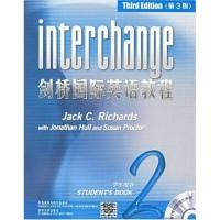 剑桥国际英语教程2(学生用书第3版附光盘)