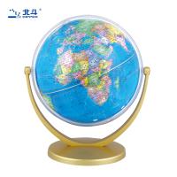 北斗14cm中学生地理地球仪(金色、U万向旋转支架赠地球仪小词典)