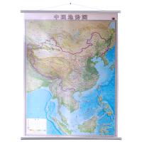 竖版中国地图地势/地貌/地形图挂绳挂图0.9*1.2米