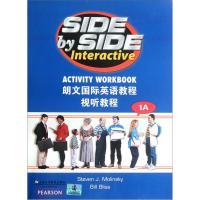 朗文国际英语教程视听教程(1A)(附光盘1张)