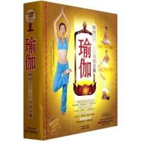 瑜伽(套装共4册)(附光盘)