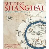 BuildingShanghai:TheStoryofChina'sGateway建设中的上海