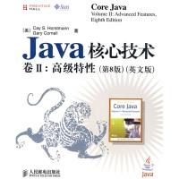 Java核心技术卷2:高级特性(第8版)(英文版)
