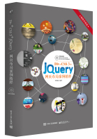 Div+CSS3+jQuery网页布局案例精粹(附光盘)