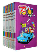 正版包邮阿U/校园爆笑王全集1-20册幽默搞笑漫画书全套共20册立元文化