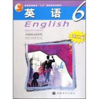 英语6(非英语专业本科用)(第二版)姜怡9787040198829