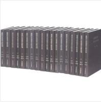 建国以来重要文献选编(1949-1965)(1—20册)