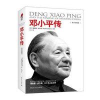 邓小平传图文珍藏版名人传记人文社科中国史真实再现近现代重大历史事件