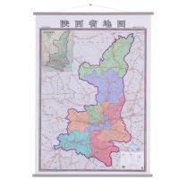 陕西省地图挂图竖版1米*1.4米中国分省系列挂图