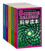 科学读本(英文原版)(套装1-6册)