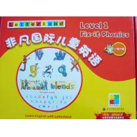 非凡国际儿童英语一级下册学生用书+活动手册+碟片