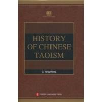 学术中国:中国道教史(英文版)