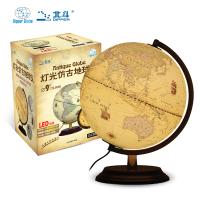 地球仪(22.8cm灯光仿古球·哑光木底座)