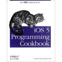 iOS5编程Cookbook(影印版)