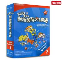 新版Kid'sBox剑桥国际少儿英语2学生包(点读版)适合5-12岁文化手册版