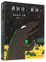 蒲蒲兰绘本馆:宫西达也恐龙系列(套装共6册)