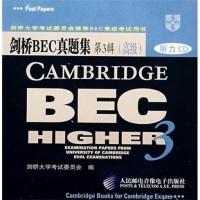剑桥BEC真题集.第3辑(高级)听力CD