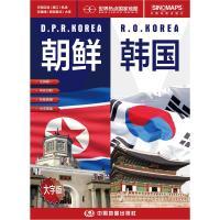 世界热点国家地图·朝鲜韩国(1:1090000)(中英文对照)