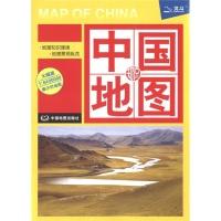 中国知识地图(1:6400000)