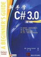 新手学C3.0(第3版)美希尔特科技管理书籍