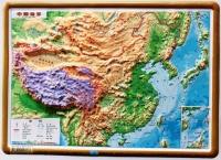 中国地形图凹凸立体地形图2014年新16开29*21厘米地理教学