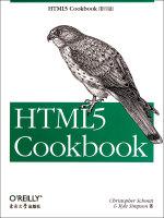HTML5参考手册(影印版)(英文版)