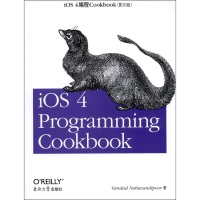 O'Reilly:iOS4ProgrammingCookbook(影印版)