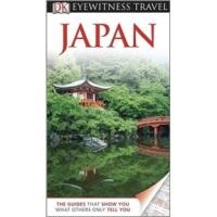 DKEyewitnessTravelGuide:Japan