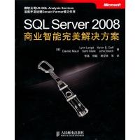 SQLServer2008商业智能完美解决方案