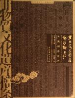 宜兴范家壶庄紫砂陶传统制作技艺(非物质文化遗产档案)