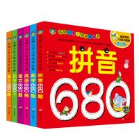 共6册拼音数学智力识字语文成语680例(名牌小学入学考试必备)