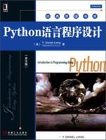 经典原版书库:Python语言程序设计(英文版)