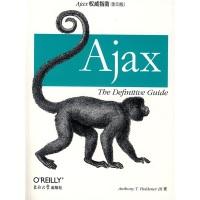 Ajax权威指南(影印版英文版)