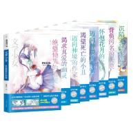现货包邮文学少女1-8全集全套渴望死亡的小丑等(2014新版)上海文艺出版社