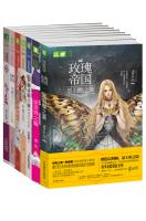意林:轻文库奇幻仙境(第一辑)(套装全7册)