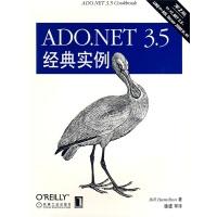 O'Reilly:ADO.NET3.5经典实例