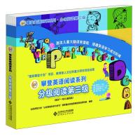 攀登英语阅读系列·分级阅读第三级(套装全10册附家长手册、阅读记录+光盘)