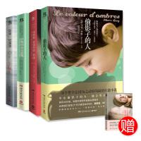 法国最畅销作家马克·李维作品集(套装共4册)