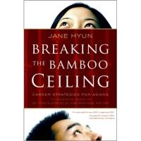 BreakingtheBambooCeiling:CareerStrategiesforAsians[打破竹子天花板–亚裔职场策略]