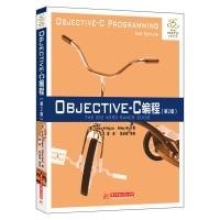OBJECTIVE-C编程-(第2版)