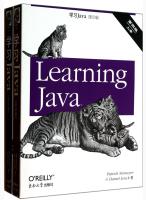 学习Java(套装上下册)(第4版)(影印版)