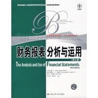 financial accounting 3e 中文 版 pdf