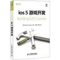 iOS5游戏开发