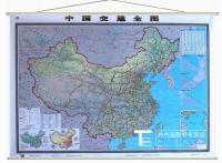 2015中国交通图挂图含高铁全国交通图地图1.5米*1.1亚膜整张精品