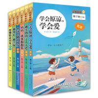 金麦田品格教育精品阅读第二辑全套6册9-10-12-15岁少儿童读物文学童书青少年