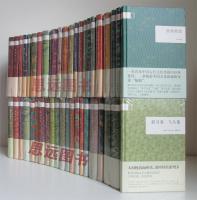 国民阅读经典【全套47种】毛泽东诗词欣赏诗词格律谈修养菊与刀梦的解析诗词格律