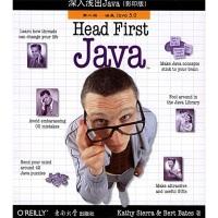 深入浅出Java(影印版)(第2版)