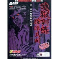 地狱训练摇滚贝司(附CD光盘)