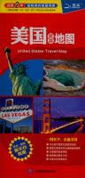 2014美国旅游地图(中英文对照)