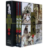 图书名家彩绘四大名著:水浒传(珍藏本插盒精装铜版纸精装全彩印刷)